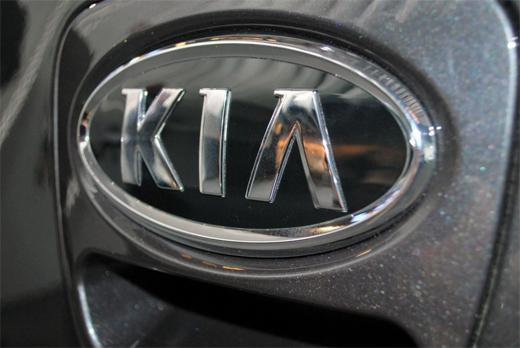 Kia ingresará a filas de AMIA y AMDA